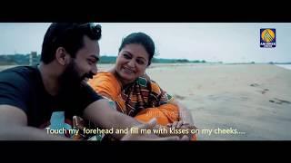 അമ്മയെ സ്നേഹിക്കുന്നവർക്ക് വേണ്ടി Osiyath Official Song Malayalam Music