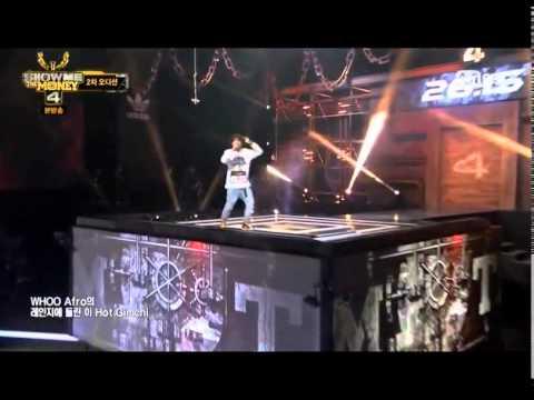 쇼미더머니4 2차 오디션 슈퍼비(SuperBee)