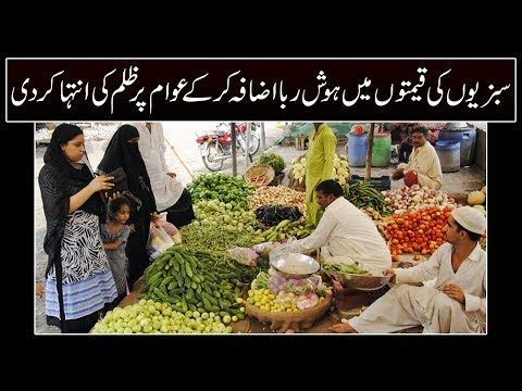 Vegetable prices witness sharp ascend
