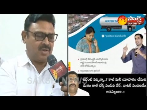 Ambati Rambabu Reacts On Political Punch cartoonist Inturi Ravi Kiran arrest