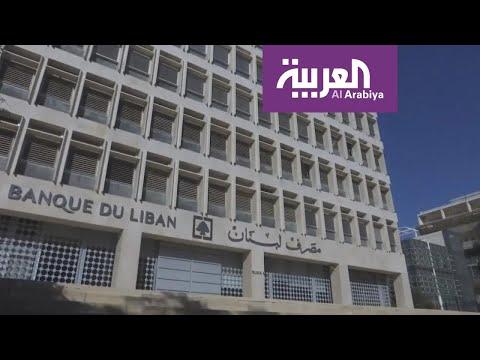 لبنان.. جذور الأزمة الاقتصادية تعود لعقود  - 22:53-2019 / 11 / 6