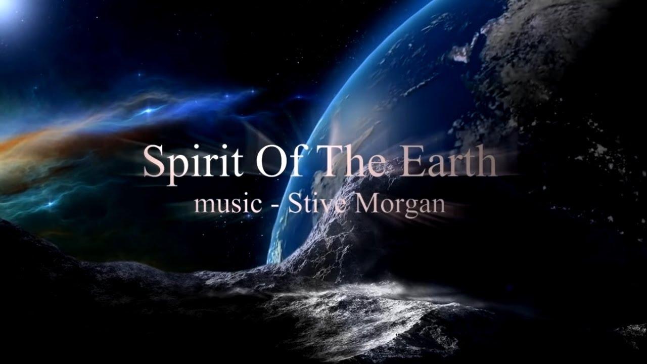 Stive Morgan - Spirit Of The Earth - скачать ню бесплатно и слушать