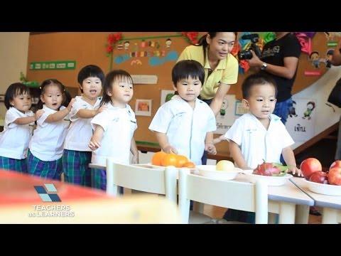 หน่วยการเรียนรู้ อาหารและโภชนาการ ระดับชั้นปฐมวัย