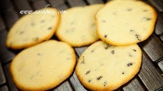 Raisin Cookie (cookies) Recipe