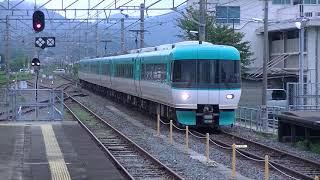 283系・特急くろしお(オーシャンアロー車両) 御坊駅