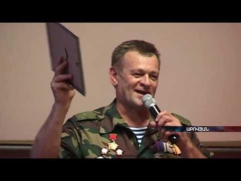 Կայացավ բելառուսական ‹‹СССР›› խմբի համերգը
