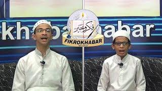 Quran Para 9   Surah Al-araf 88-206 & Al-anfal 1-40   By Hafiz Mohammed Ammar &