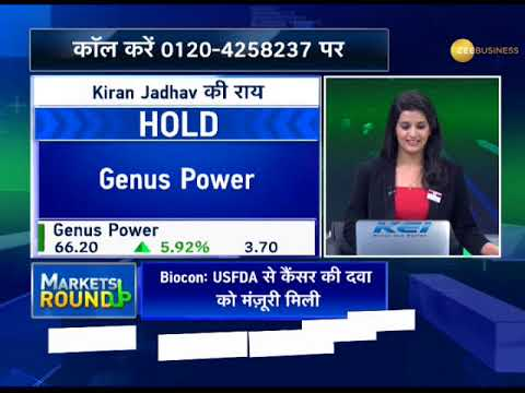 Markets RoundUp: Know how market traded @ December 4, 2017 and strategy for tomorrow