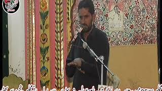 Zakir Alamdar Hussain Baloch 25 Muharram Bahawalpor