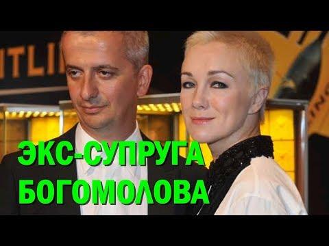 Экс-супруга Богомолова Дарья Мороз разозлила Сеть развратным танцем