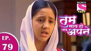 Tum Saath Ho Jabh Apne - तुम साथ हो जभ अपने - Episode 79 - 1st December 2014