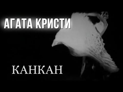 Клип Кипелов – Непокоренный « смотреть клип Непокоренный