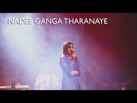 Nadee Ganga Tharanaye | Stage Craft 2017