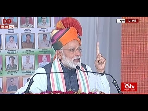PM Modi's first reaction in poetry after IAF airstrikes in Balakot (PoK)