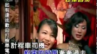黃妃-妝乎水水-KTV