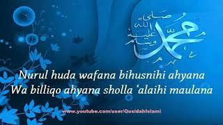 Download Mp3 Qosidah Majelis Azzahir - Nurul Huda Wa Fana  Lirik Video