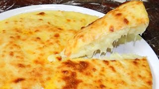 Пирог с сыром на творожном тесте. Творожное тесто для пирога рецепт.