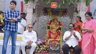 Vijaya Nirmala Statue Inauguration | Mahesh Babu | Krishna | Sudheer Babu | Naresh