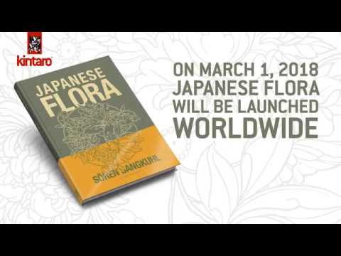 JAPANESE FLORA BY SÖREN SANGKHUL – KINTARO PUBLISHING 2018