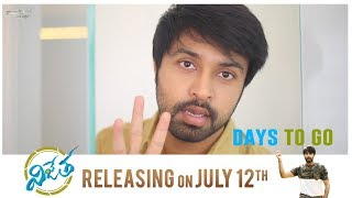 #Vijetha Movie 3 Days To Go Trailer Releasing On July 12th | Kalyaan Dhev, Malavika Nair
