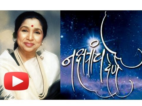 Asha Bhosle Plans 'Nakshtranche Dene' - A Musical Concert At March End!