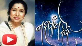 Asha Bhosle Plans