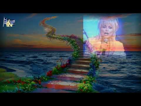 Dolly Parton ~ Stairway To Heaven (Written By Led Zeppelin)