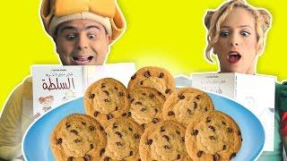 فوزي موزي وتوتي – كعكات المندلينا – Mandalina's Cookies
