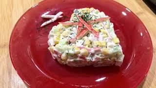 """Салат """"Мексиканский""""- за 10 минут- вкусный, быстрый, лёгкий"""