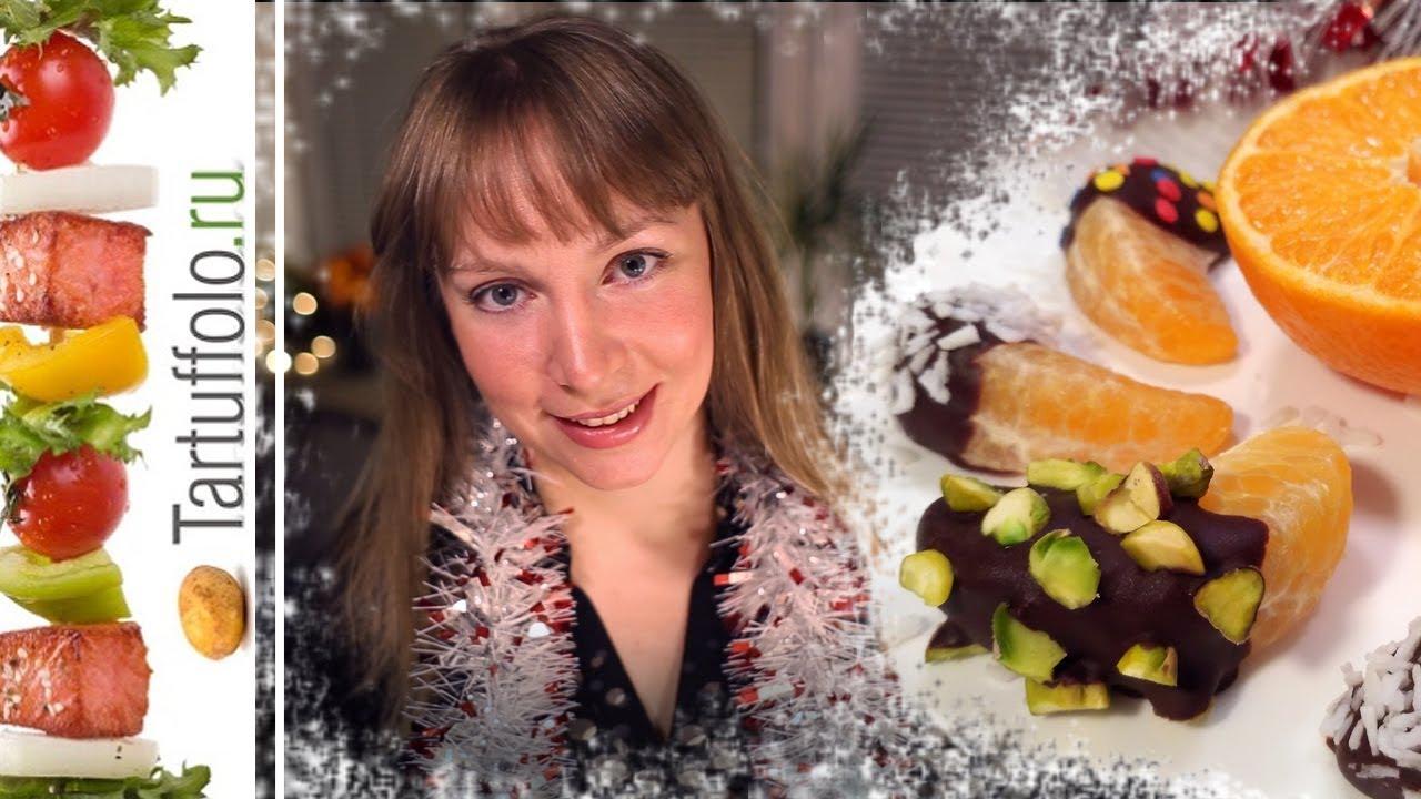 Новогодний Десерт за пару минут :)