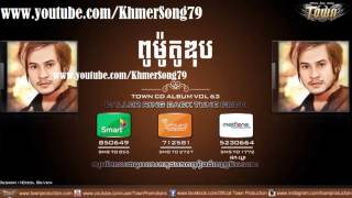 Video Khem New Song- Pu Moto Dub - ពូម៉ូតូឌុប download MP3, 3GP, MP4, WEBM, AVI, FLV Desember 2017