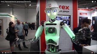Torex. Роботизированное дверепредставление))(, 2016-10-04T20:29:23.000Z)