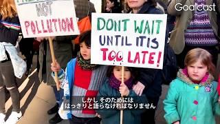 グレタ・トゥーンベリに続け!:世界同時「気候のための学校ストライキ」(2019-3-15)