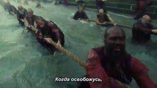 Отверженные  Отрывок из фильма  2012