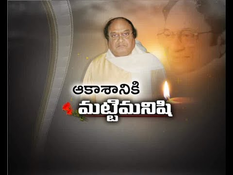 Film Writers, Celebrities Pays Homage To Dr.C Narayana Reddy