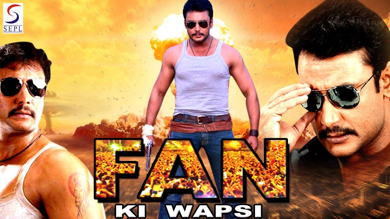 Fan Ki Wapsi ᴴᴰ South Indian Super Dubbed Action Film Latest Hd Movie 2017
