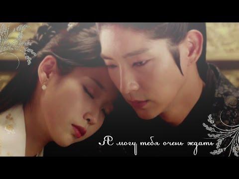 【 Алые сердца 】 Хэ Су & Ван Со   Я могу тебя очень ждать