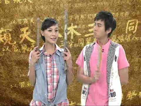 成語賽恩思 #8 百鍊成鋼 - YouTube