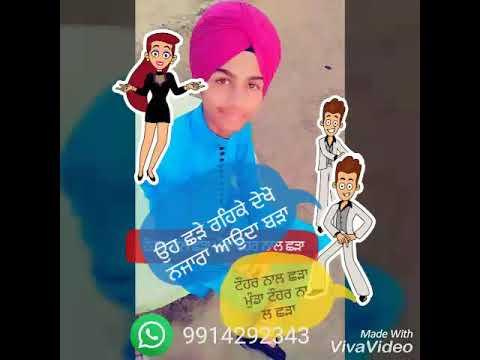 Shada Parmish Verma Mp3 Song Download