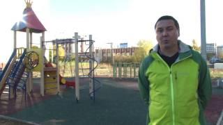 видео Напольное покрытие для улицы - грязезащитные и детских площадок