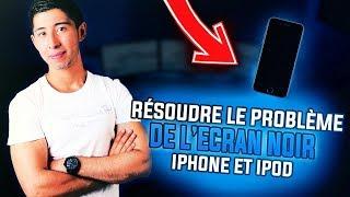RÉSOUDRE LE PROBLÈME DE L'ÉCRAN NOIR SUR IPHONE, IPOD ET IPAD ! - TUTO