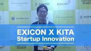 엑시콘 X 한국무역협회(스타트업브랜치) X 웨인힐스벤처…