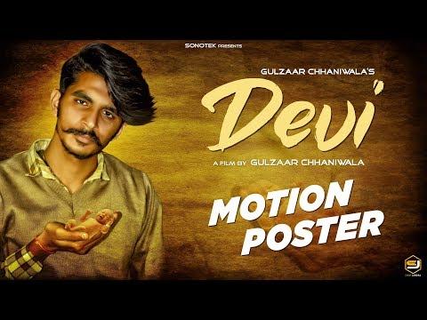 GULZAAR CHHANIWALA :- Devi | Motion Poster | Latest Haryanvi Songs Haryanavi 2019 | Sonotek