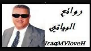 سعدي البياتي   سلام الله على موصل واهلها  الموصل 1993