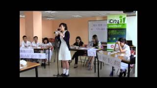 ICITY挑戰盃 外圍賽 電子教學有助促進新一代的國際競爭力