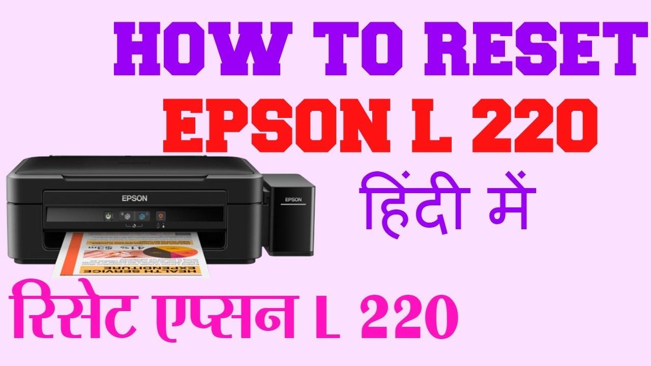 [NEW VIDEO]HOW TO RESET EPSON L130, L220, L310, L360, L365