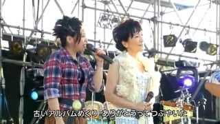つま恋 『涙そうそう』 森山良子 BEGIN 夏川りみ.