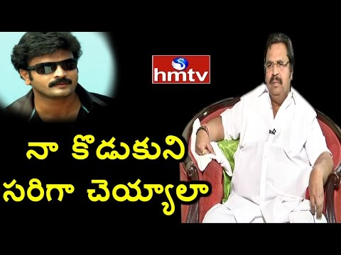 Dasari Narayana Rao On His Son Arun Kumar Film Career | Exclusive Interview | HMTV