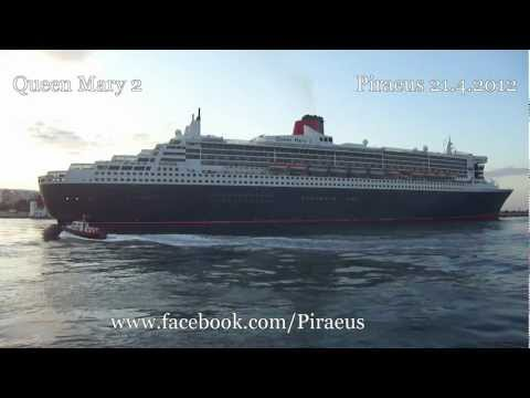 QUEEN MARY 2 arrival at Piraeus
