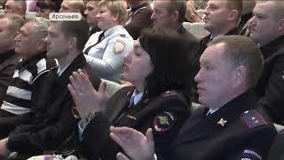 Полиция Арсеньева провела семинар на тему патриотического воспитания молодежи